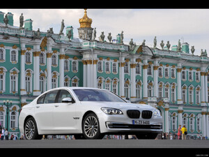 2013 BMW 7-Series  - Front - Picture # 7