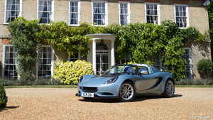 2017 Lotus Elise 250 Special Edition