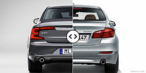 Volvo S90 vs. BMW 5-Series Rear