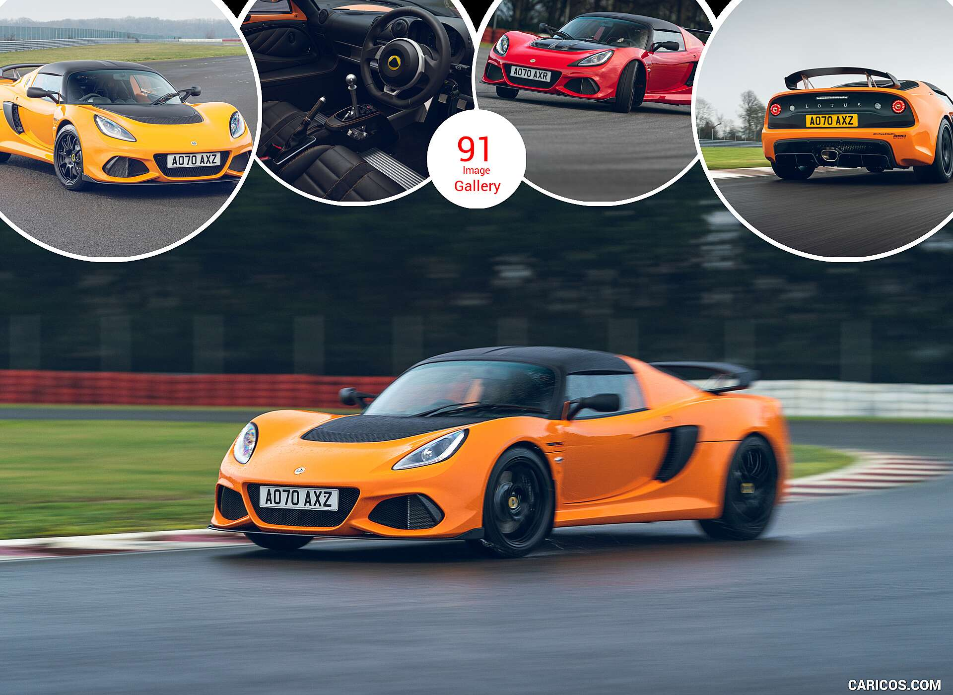 2021 Lotus Exige Sport 390 and 420 Final Editions