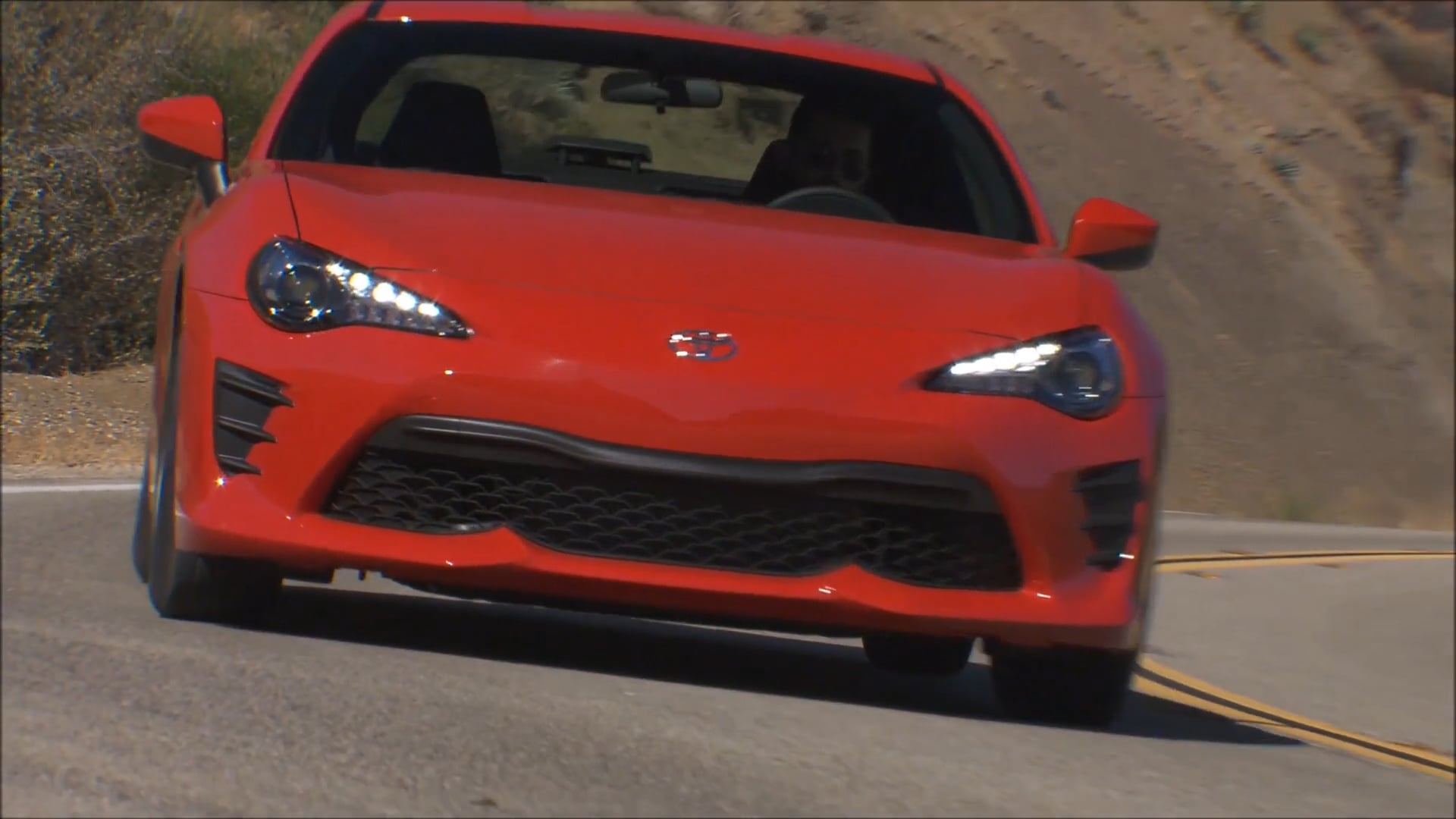 Overview: 2017 Toyota 86 with TRD Accessories