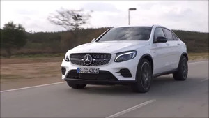 Overview: 2017 Mercedes-AMG GLC 43 Coupe